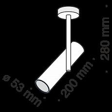 Lampa sufitowa kierunkowa Maytoni Elti C020CL-01B